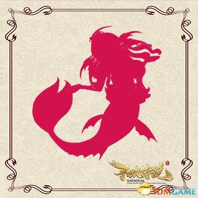 曼妙轻歌  全新深海神兽登场《不败传说》!