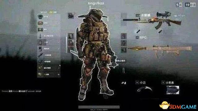 《绝地求生》出现新武器外挂把S1987当M16A4用