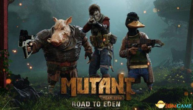 《突变元年:伊甸园之路》新演示 游戏玩法有趣