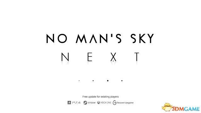《无人深空》宣布登陆X1和WeGame