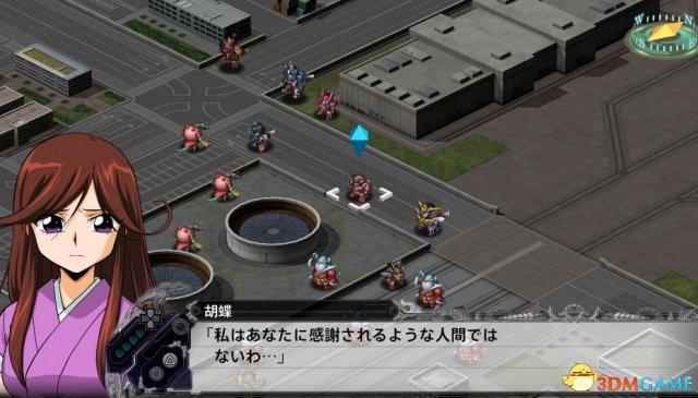 套路满满!《超级机器人大战X》发售后续DLC公开