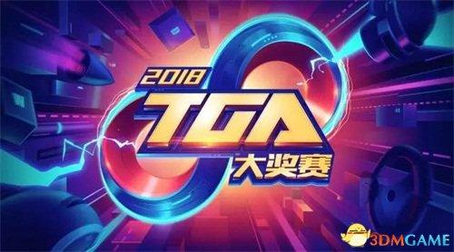 大战一触即发!2019 TGA大奖赛3月月赛即将开幕