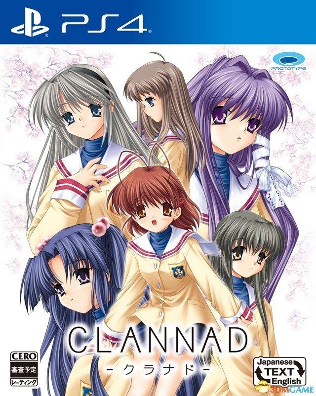 唯美动人恋爱名作《CLANNAD》PS4重制版6.14日发售