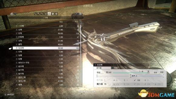 最终幻想15全武器推荐 最终幻想15全武器掉落汇总