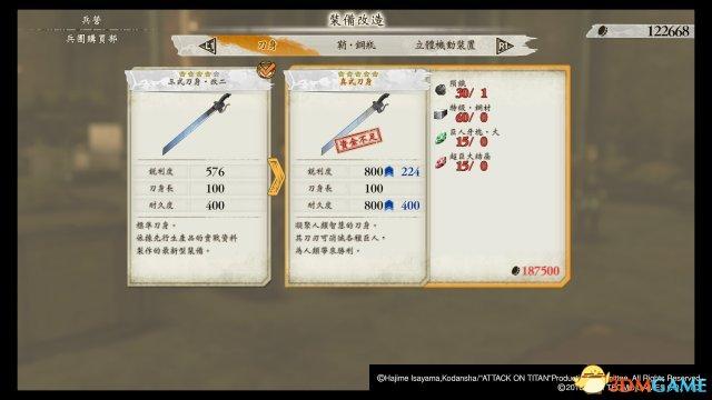 进击的巨人2全武器装备 进击的巨人2全武器装备分析