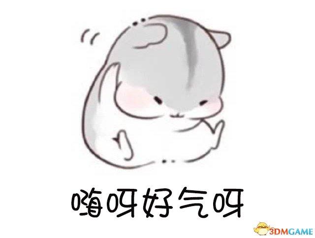 画风治愈Q萌休闲竞技《百变球球》3月31日首测放号