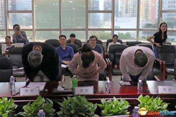 携程鞠躬道歉背后:多次被告 三个月被投诉149次