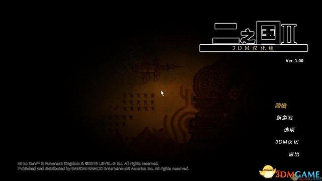 3DM汉化组《二之国2:幽灵国度》完整汉化版发布