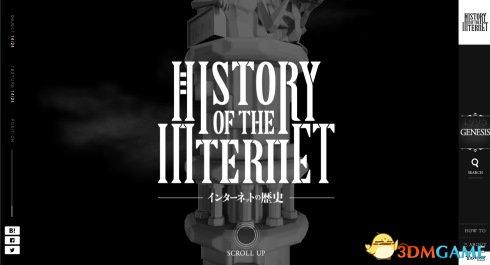 真·最强一图流!雅虎公开超酷《英特网历史年表》