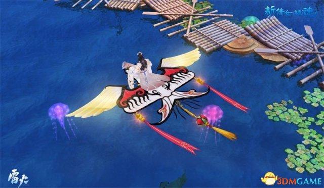 纸鸢坐骑外观则犹如儿时的风筝,充满童趣,十分古朴可爱.