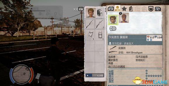 腐烂国度dlc崩溃全英雄介绍