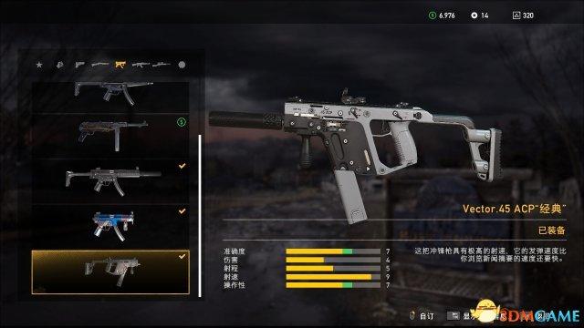 孤岛惊魂5vector.45acp冲锋枪解锁方法
