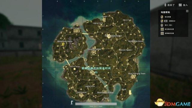 绝地求生4*4新地图个人体验 绝地求生新地图好玩吗