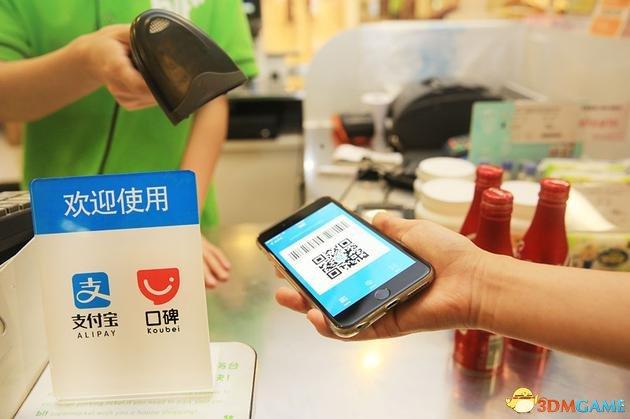 支付宝付款码切勿泄露 多人信用卡已经被盗刷