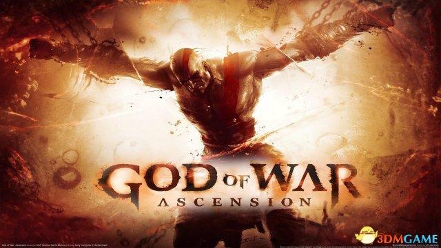《战神》全系列排名 最难忘还是奎托斯弑父一战