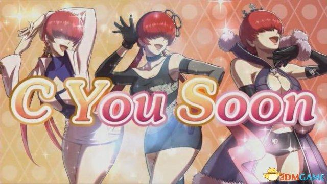《SNK女格斗家大乱斗》上市日期公布 新角色加盟