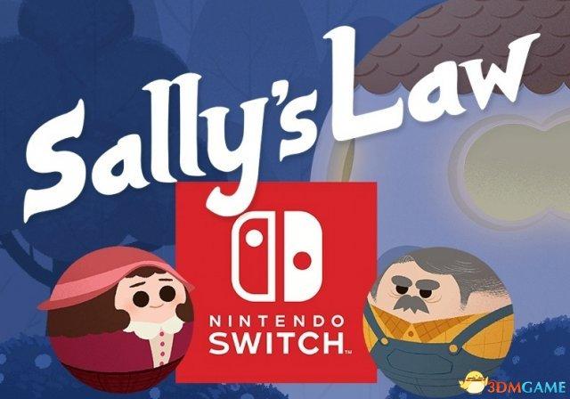 感人亲情创意名作 《莎莉的法则》上线Switch平台