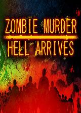 屠杀僵尸地狱降临 英文免安装版
