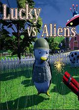 幸运VS外星人 英文免安装版
