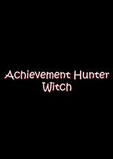 成就猎人:巫师PC电脑版