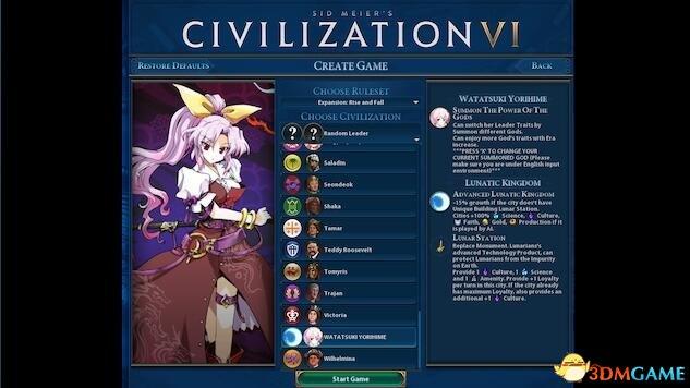 文明6:迭起兴衰 v1.0.0.229月之都绵月依姬mod