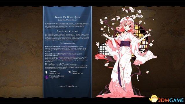 文明6:迭起兴衰 v1.0.0.229白玉楼西行寺幽幽子mod