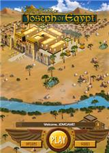 埃及约瑟传奇