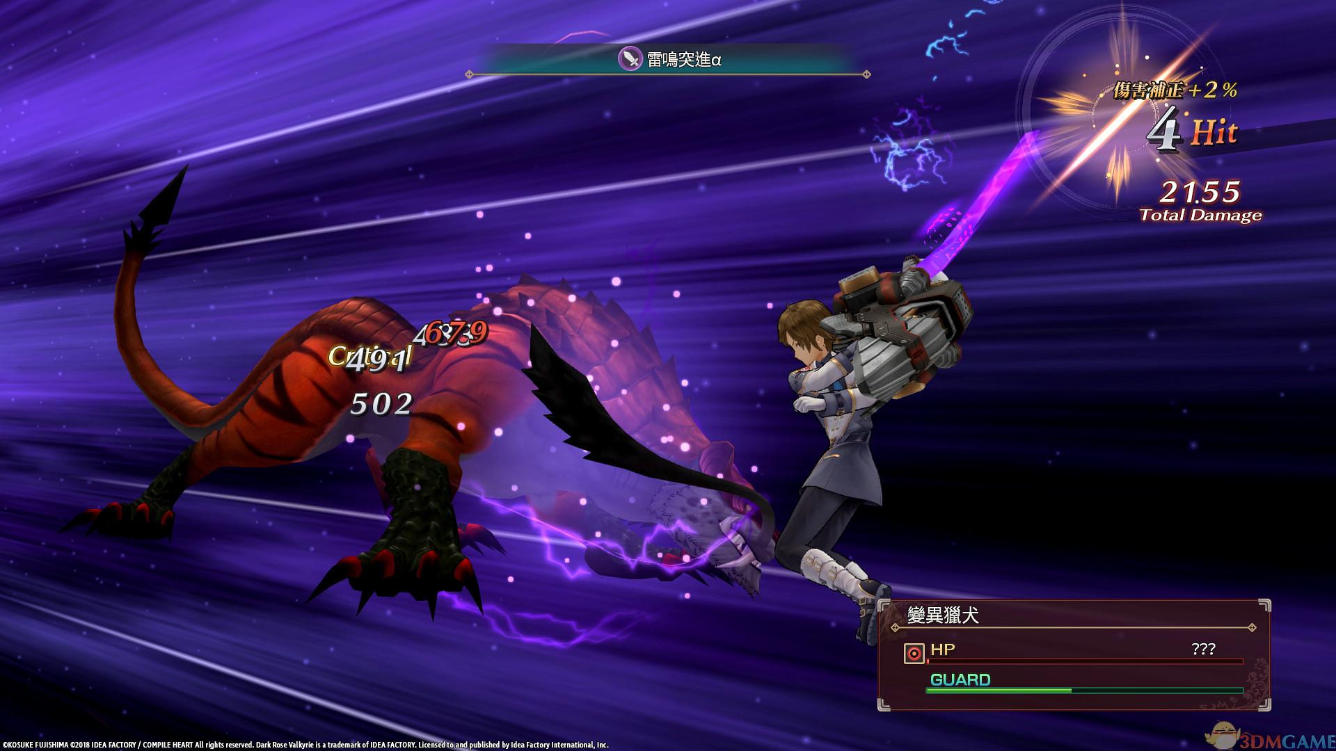 黑蔷薇女武神 DLC包[CODEX]