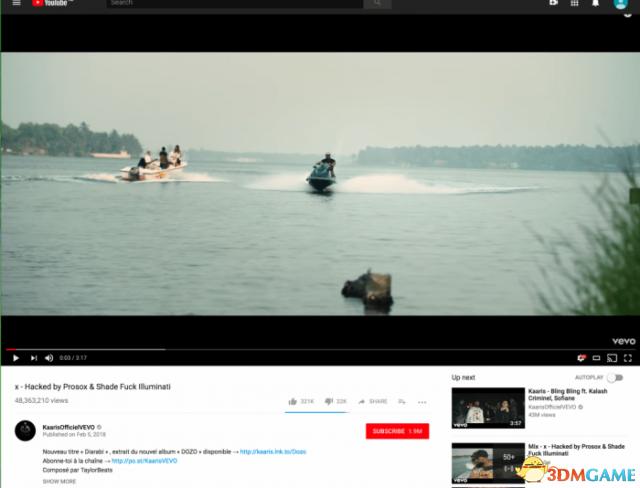 大損失 YouTube客破壞並清除大量流行音樂頻