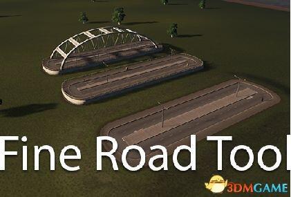 城市:天际线 v1.9.3f1Fine Road Tool道路精细工具mod