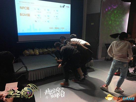 广州雷猴!2019首届《龙之谷》线下座谈超欢乐