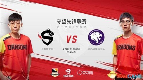 上海龙之队第三阶段第一周 新援到位新来全新气象