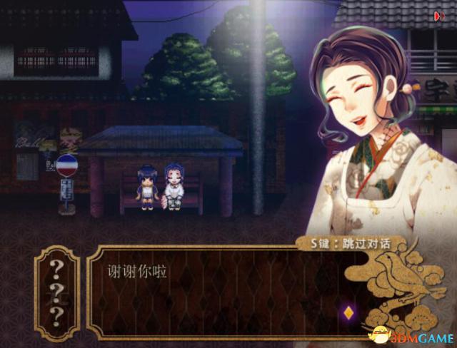 日本RPG冒险游戏《鳖口糖》4月12日上架Steam平台