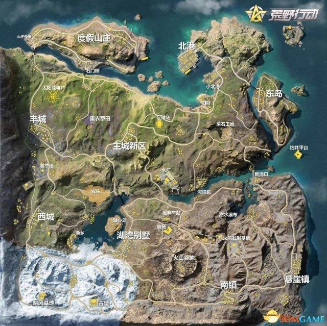 《荒野行动》PC版体验服更新 新版本画质大提升