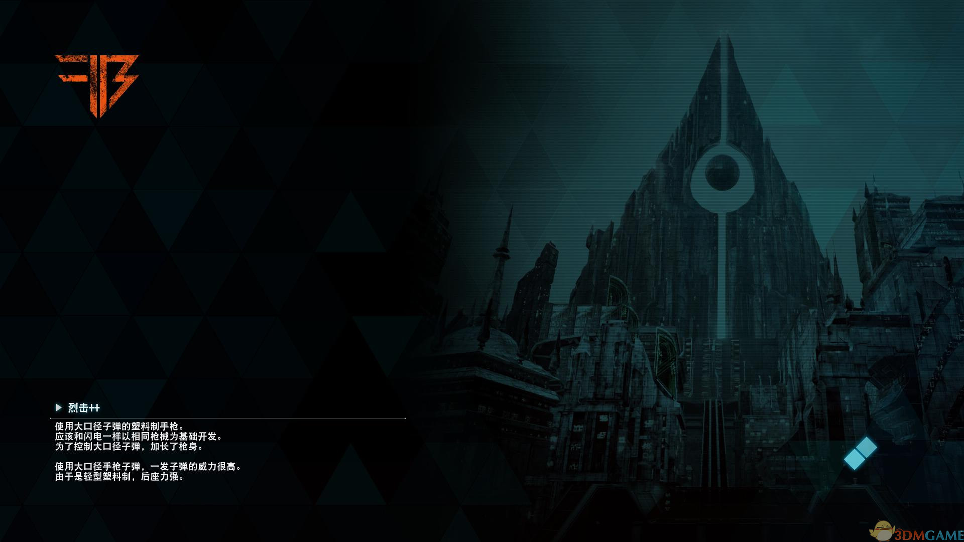 刀剑神域:夺命凶弹 真结局达成二周目初始存档