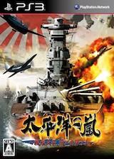 太平洋风暴战舰大和拂晓出击 日版