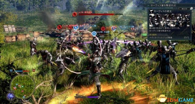 幻想史诗风!战略RPG《皇帝圣印战记》新系统角色