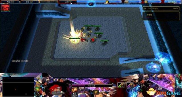 魔兽争霸3 v1.24阿拉德战记异次元裂缝v1.52