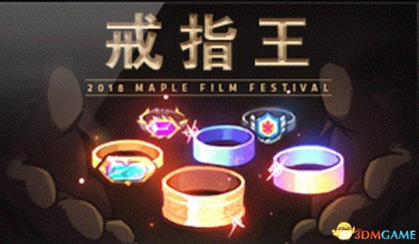 """狐神显灵 《冒险岛》 ,""""品高美""""电影公司正式开业!"""