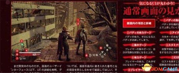 嗜血代码游戏系统是怎样的 游戏系统介绍