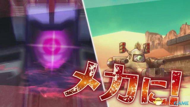 《重装机兵Xeno》日版最终预告片 巨乳御姐霸气