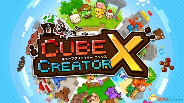 温馨MC风 Switch版《方块创造者DX》预下载开启