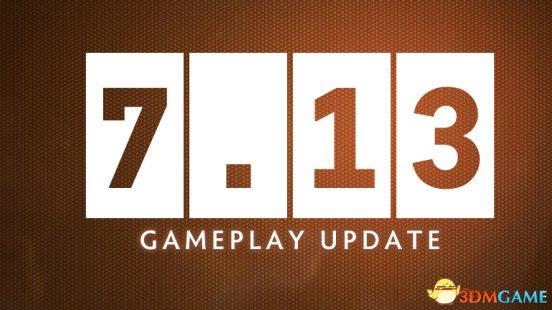 《DOTA2》今日更新至7.13版本 官方更新日志放出