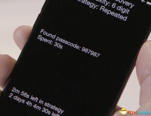 外媒:全美警局能夠破解iPhone!輕松繞過加密