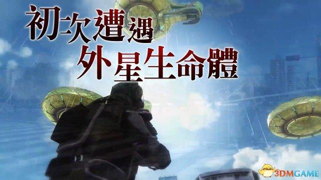 PS4《地球防卫军5》首个官方中文版确定夏季发售