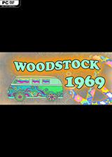 伍德斯托克1969