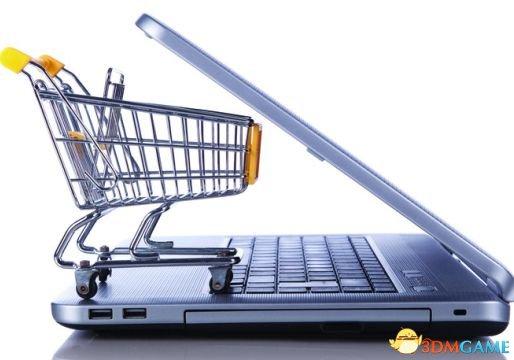 商品格一天一個樣 電商商品格波動合理嗎?