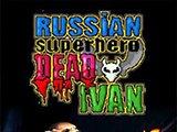 俄罗斯超级英雄伊凡 英文免安装版
