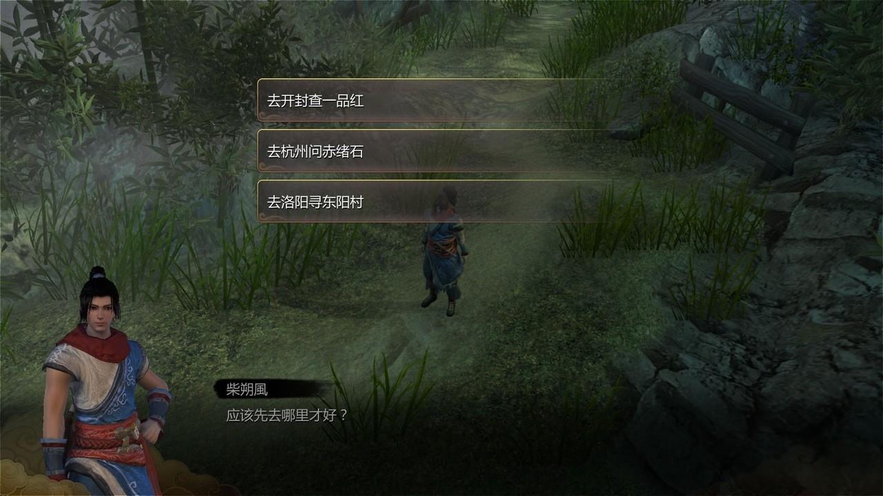 凤凰游戏宣布代理国产《天命奇御》,CJ宣传片曝光