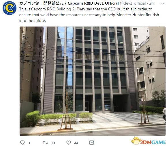 Capcom總部二號樓曝光 《魔物獵人》系列誕生於此